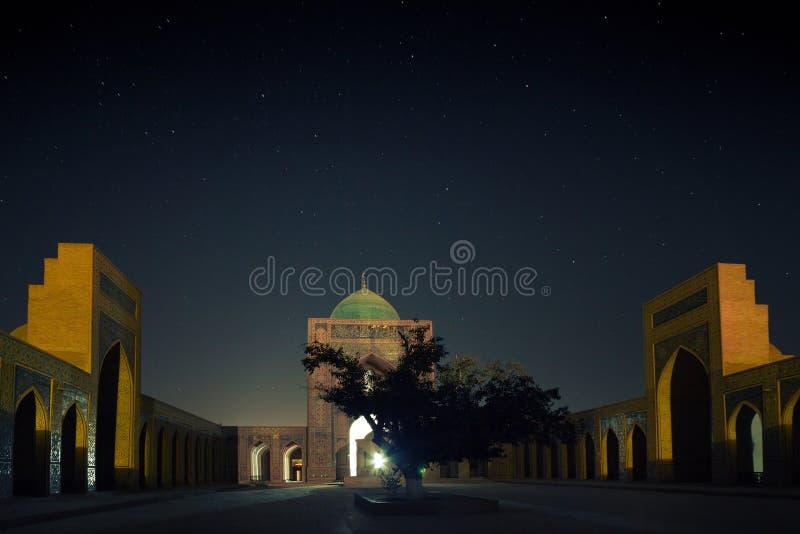 Uzbekistan. Night view of the complex of buildings of Poi Kalyan, Bukhara, Uzbekistan royalty free stock image