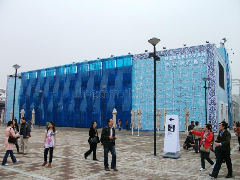 Uzbekistan-Pavillion in Expo2010 Shanghai China stockfoto