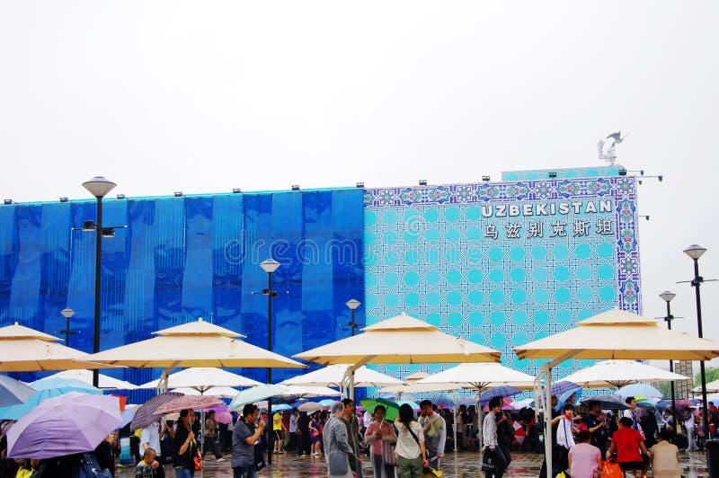 Uzbekistan-Pavillion in Expo2010 Shanghai China stockbilder