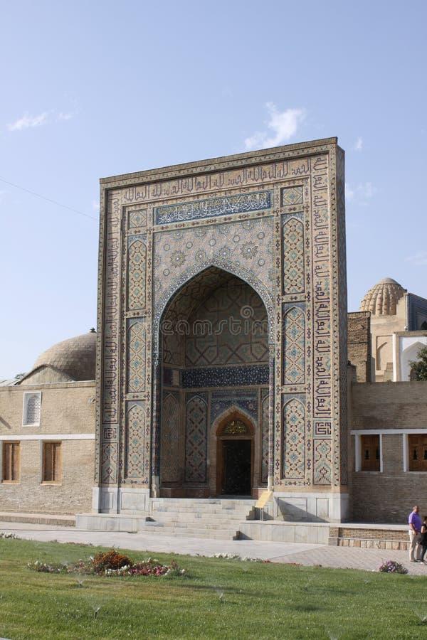 Uzbekistan Tasjkent historiskt Madrasa komplex royaltyfri bild