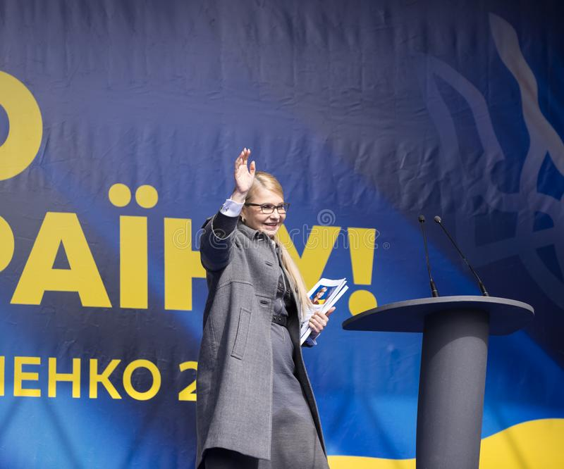 UZHHGOROD, UKRAINE –MARCH 26, 2019: Ukrainian presidential candidate Yulia Tymoshenko speaks to supporters during a meeting. stock image