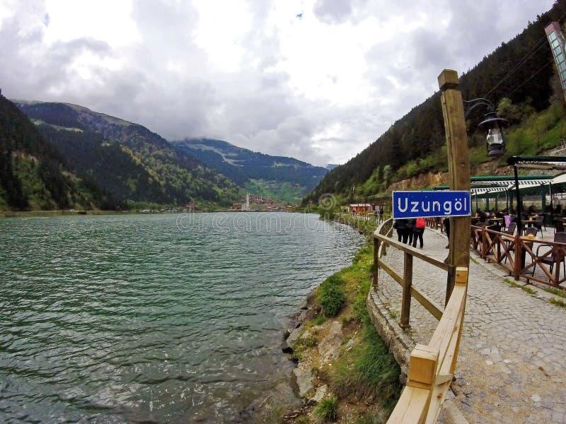 Uzungol -土耳其的东北部分的湖 图库摄影