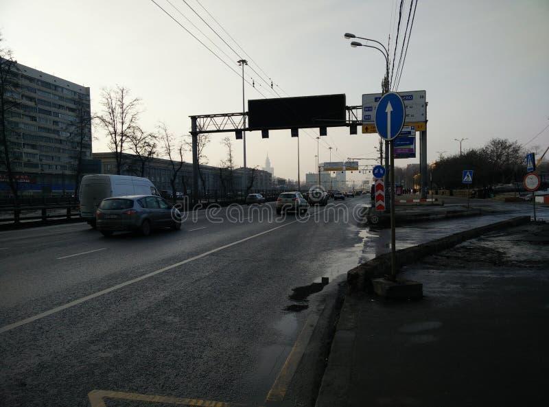 Väg i Moskva arkivfoton