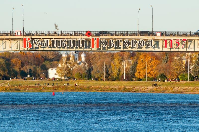 Vägbro över den Volkhov floden i Veliky Novgorod, Ryssland - closeupsikt arkivbilder