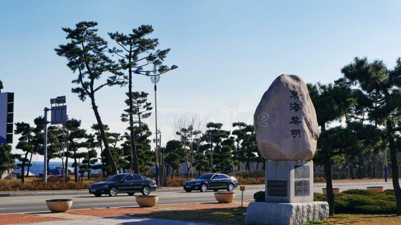 Vägen i den Sokcho staden, Sydkorea fotografering för bildbyråer
