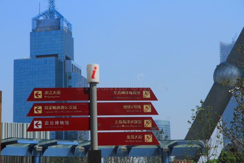 Vägmärken i shanghai royaltyfri bild