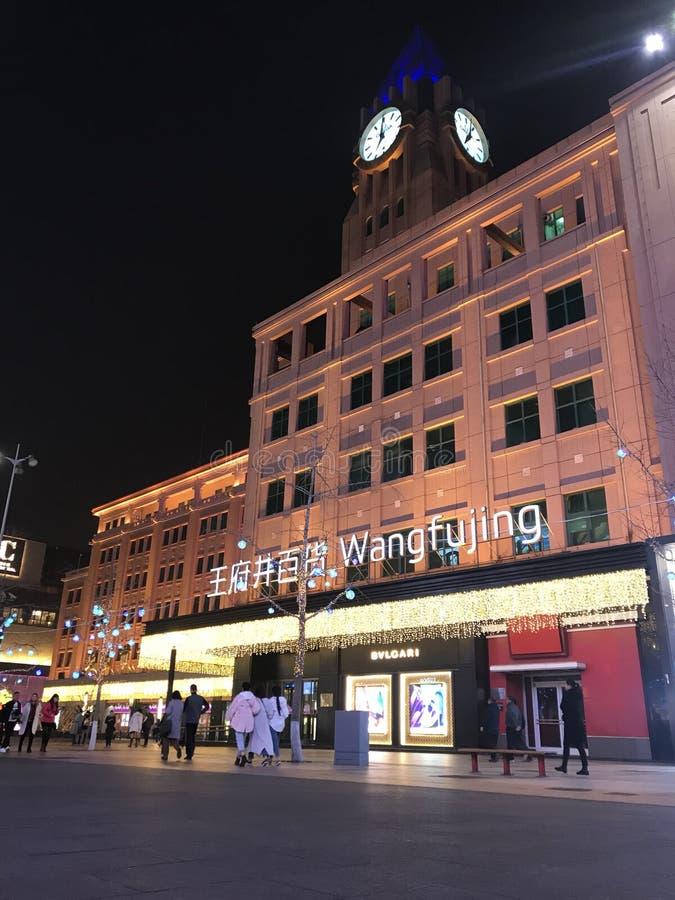 Välkänd marknad i Kina royaltyfria foton