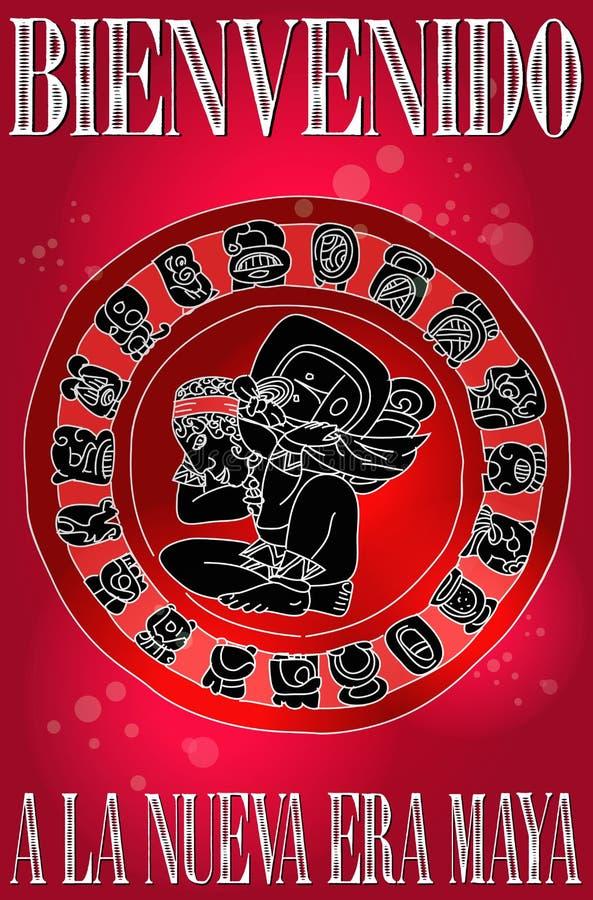 Välkommen ny Mayan era vektor illustrationer