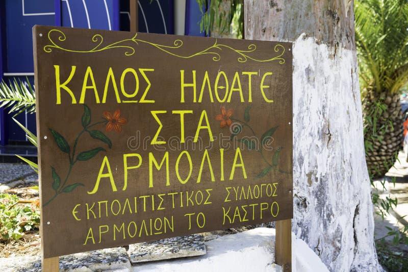Välkommen skylt av den Armolia byn i den Chios ön arkivfoton