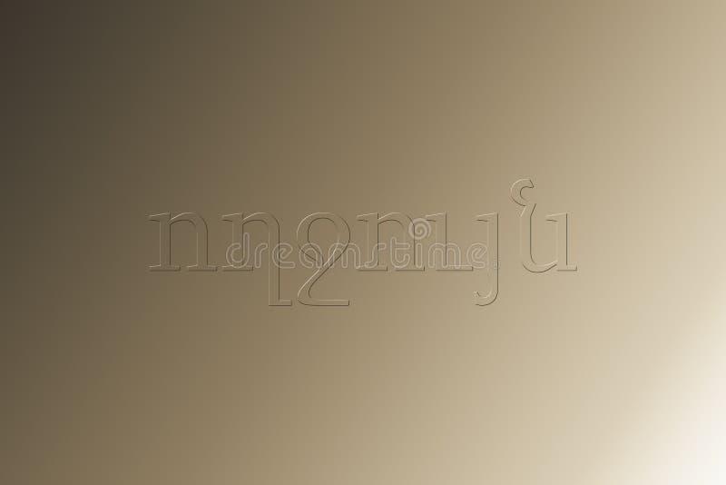 Download Välkommen Text I Det Armeniska Språket Som Förstår Ett Begrepp Av Fotografering för Bildbyråer - Bild av romanian, ovanför: 76700607