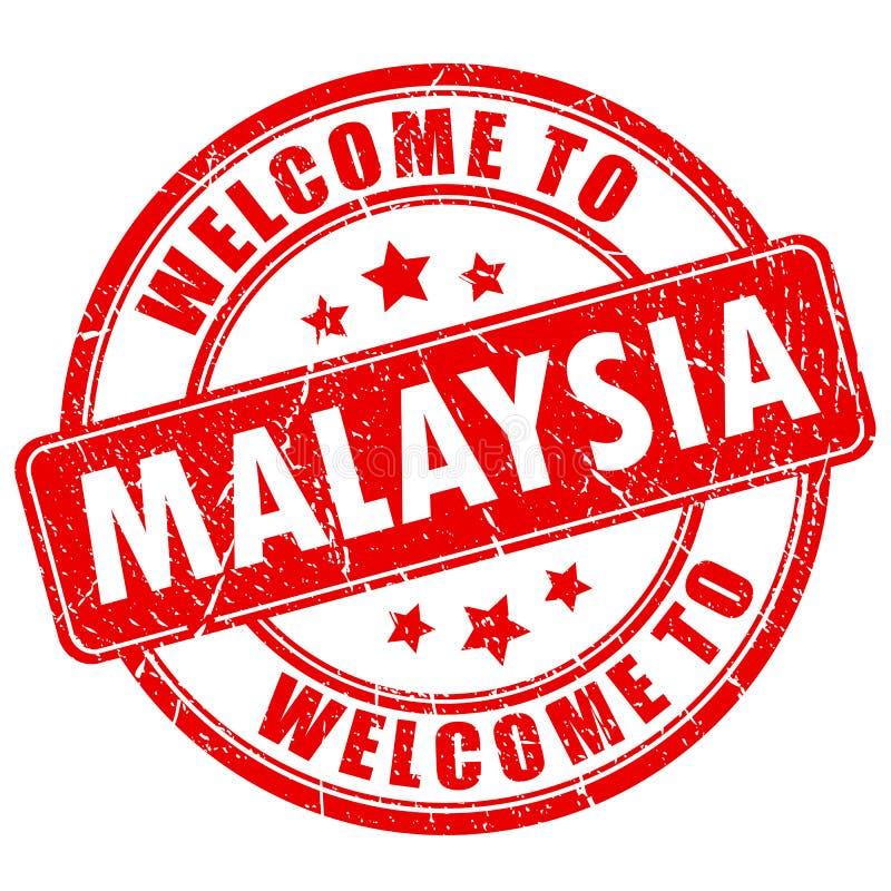 välkomnande till den Malaysia stämpeln vektor illustrationer