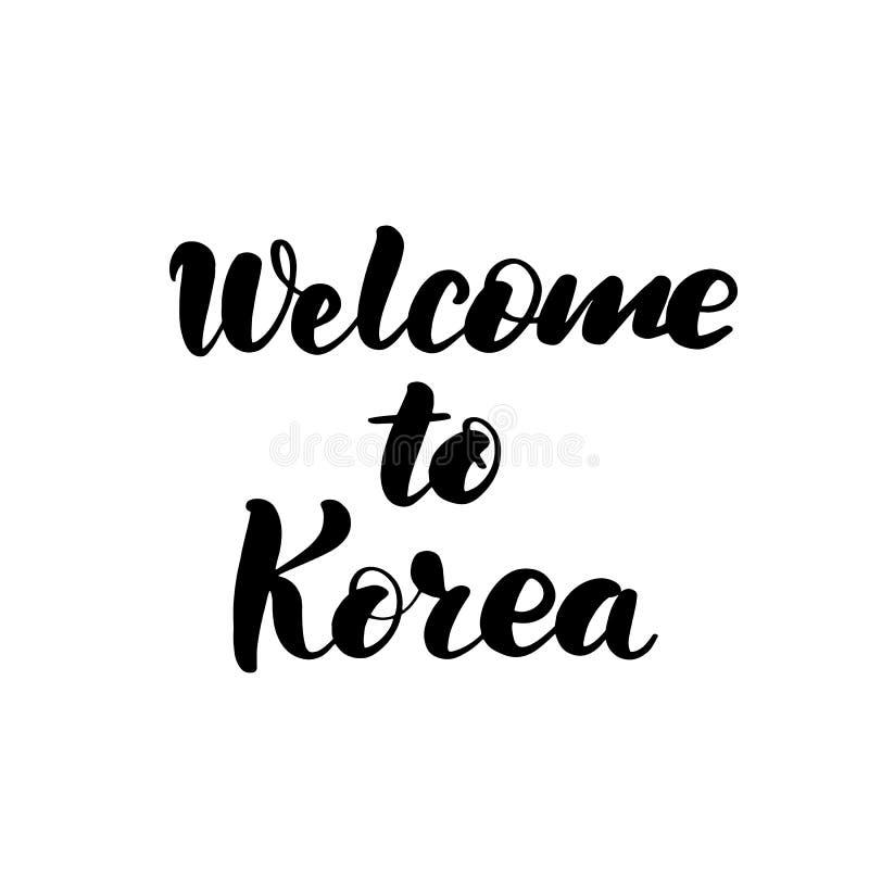 Välkomnande till Korea handbokstäver vektor illustrationer