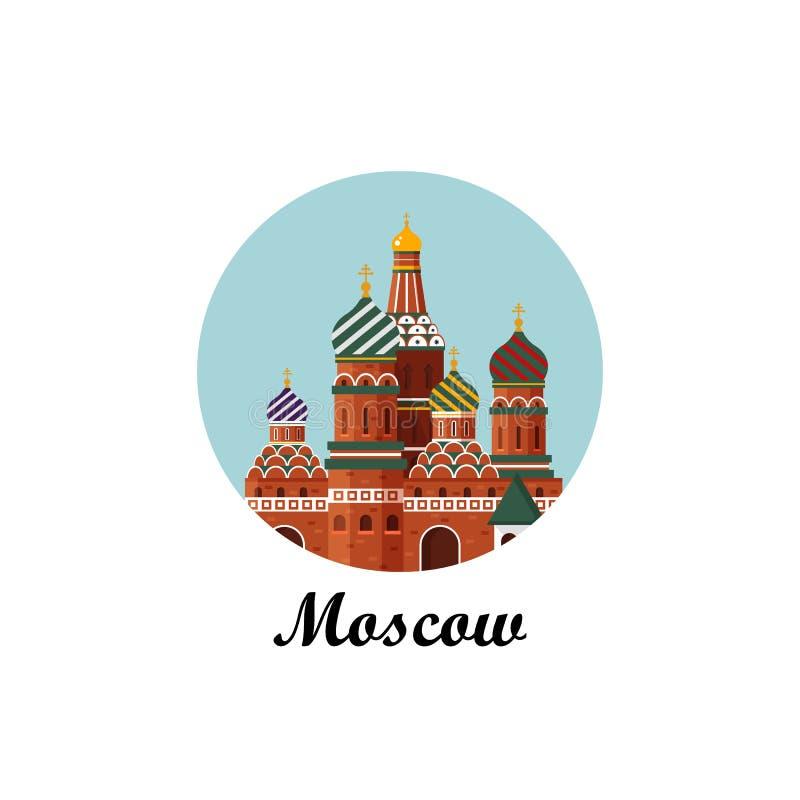 Välkomnande till Ryssland Domkyrka för St-basilika s på röd fyrkant Kremlslott i cirkeln - illustration för vektormateriellägenhe royaltyfri illustrationer