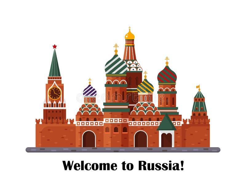 Välkomnande till Ryssland Domkyrka för St-basilika s på röd fyrkant Kremlslott som isoleras på vit bakgrund - vektormateriellägen royaltyfri illustrationer