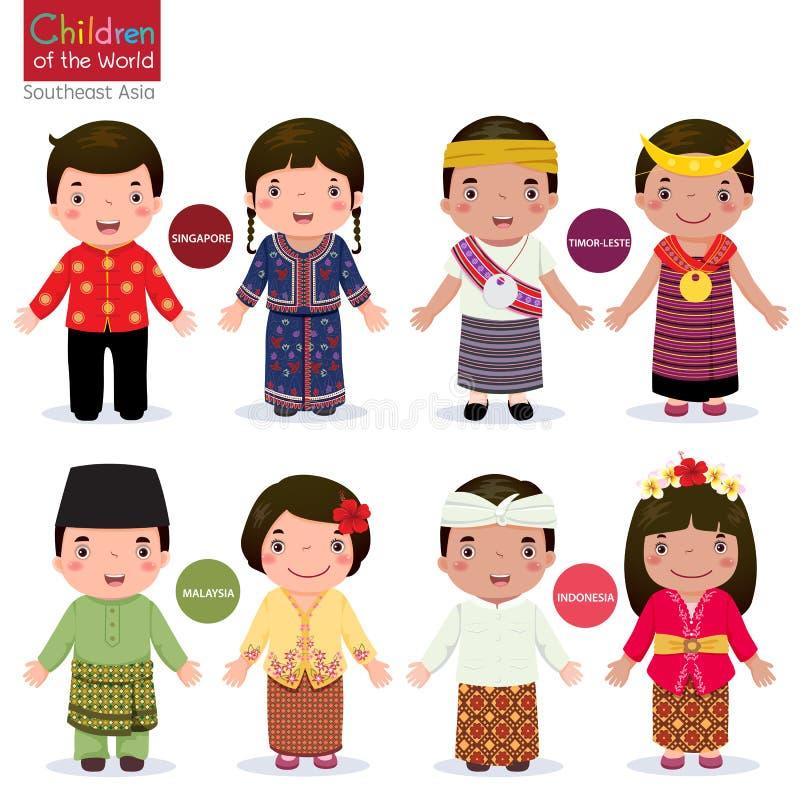 värld för barnillustrationvektor stock illustrationer