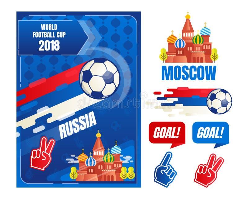 Världsfotbollkopp i Ryssland, affischdesignbeståndsdelar mall, vektorillustration stock illustrationer