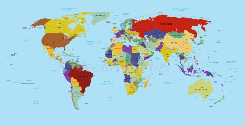 Världskarta i ryss vektor illustrationer