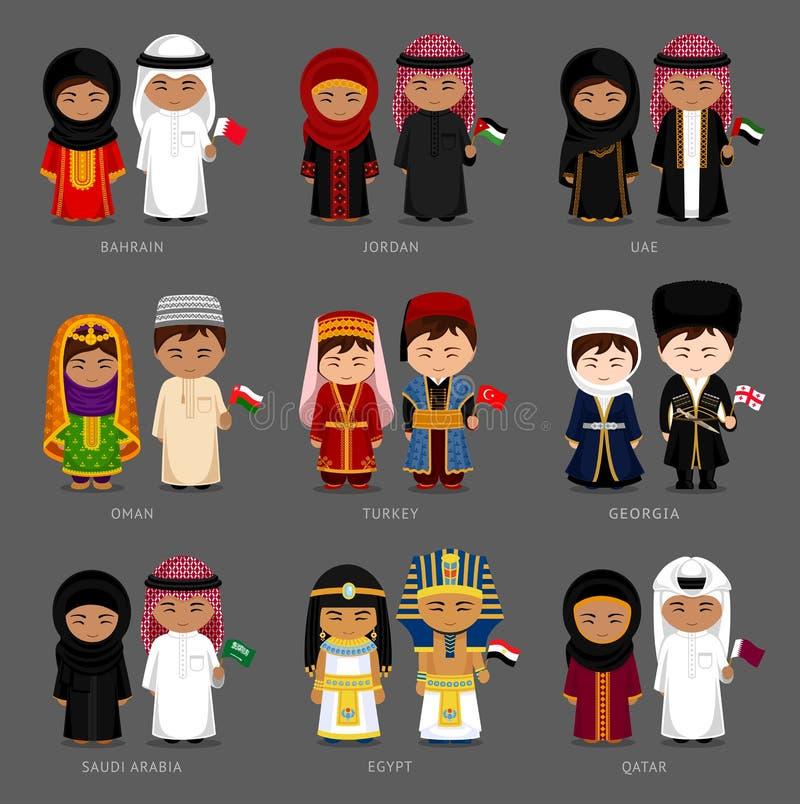 Västra Asien och Mellanösten folk i nationell klänning royaltyfri illustrationer