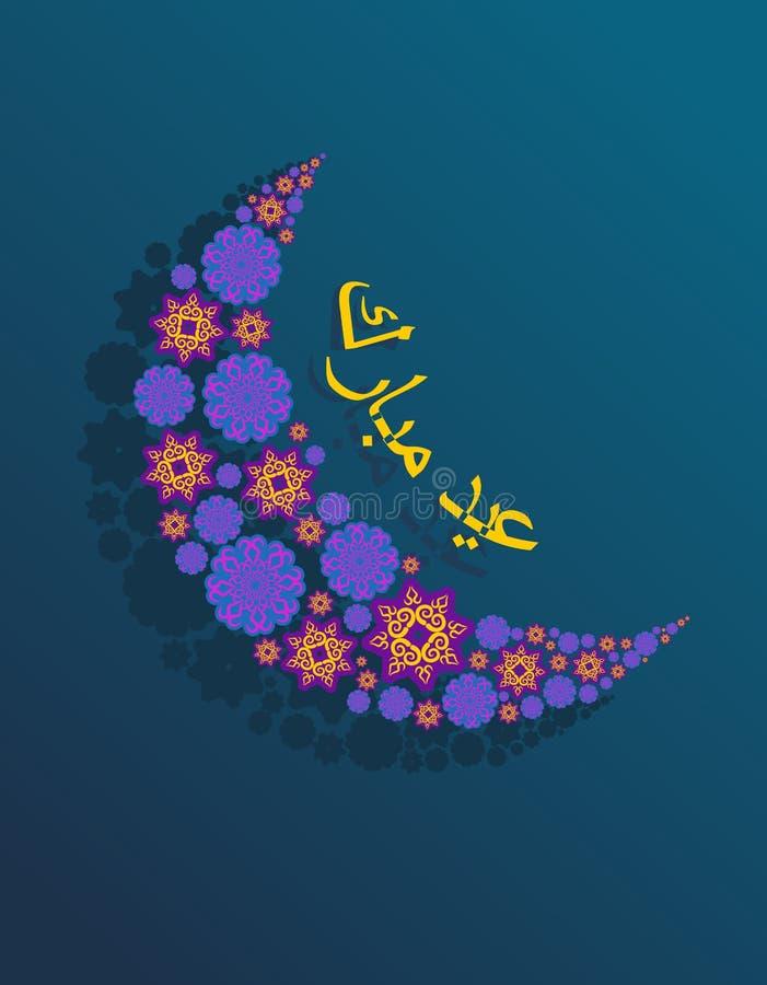 Växande måne av stjärnor på orientalisk stilbakgrund vektor illustrationer
