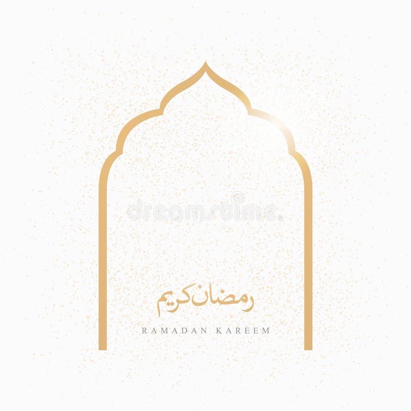 Växande måne Ramadan Kareem för islamisk design och moskékupolkontur med den arabisk modellen och kalligrafi - vektor royaltyfri illustrationer