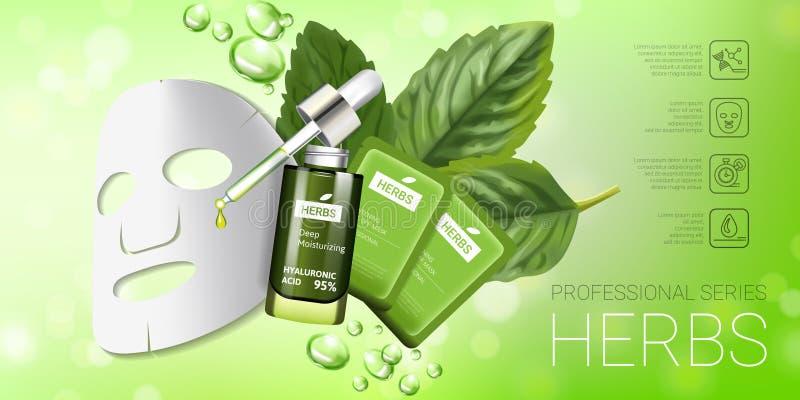 Växt- annonser för maskering för hudomsorg Vektorillustration med den växt- släta maskeringen och serum stock illustrationer