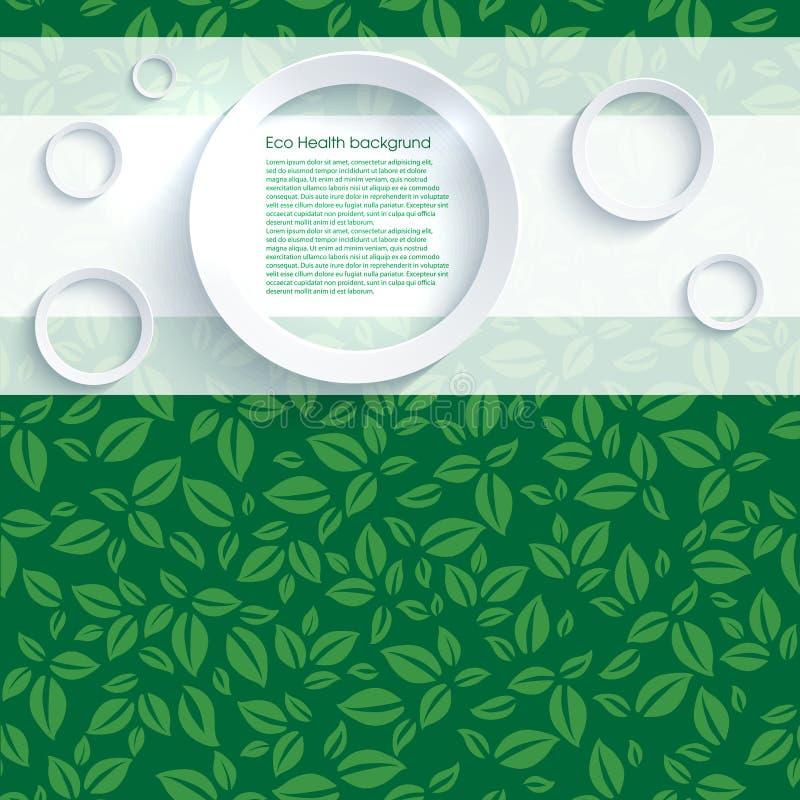 Vård- vektorbakgrund med ramar Medicinsk vektorbakgrund stock illustrationer