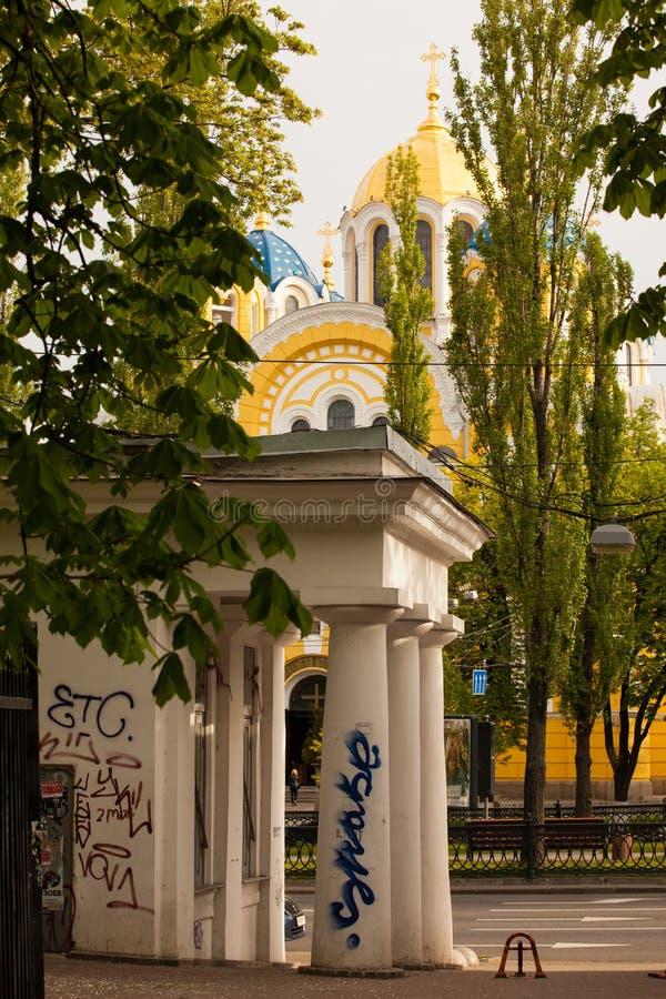 Vårmorgon i Kiev arkivfoto