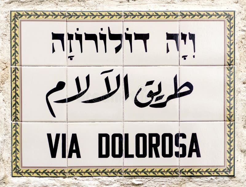 Download Vía Placa De Calle Del Dolorosa Imagen de archivo - Imagen de árabe, católico: 41921093