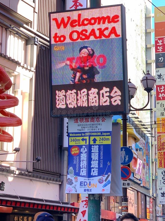 v?lkomnande till Osaka royaltyfria foton