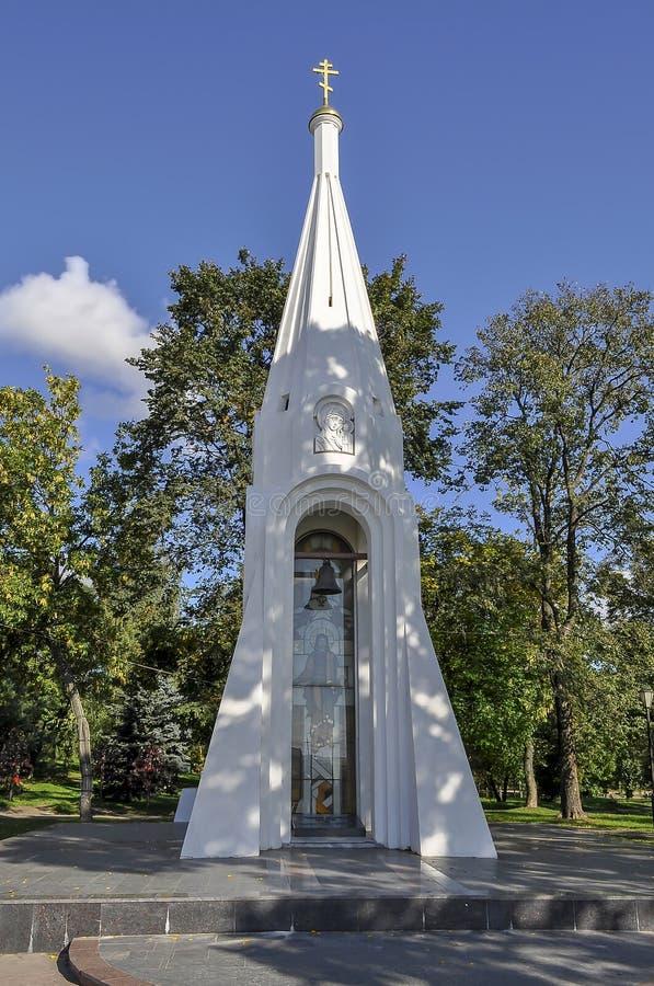 v?r kapellkazan lady Ryssland Yaroslavl, arkivfoto