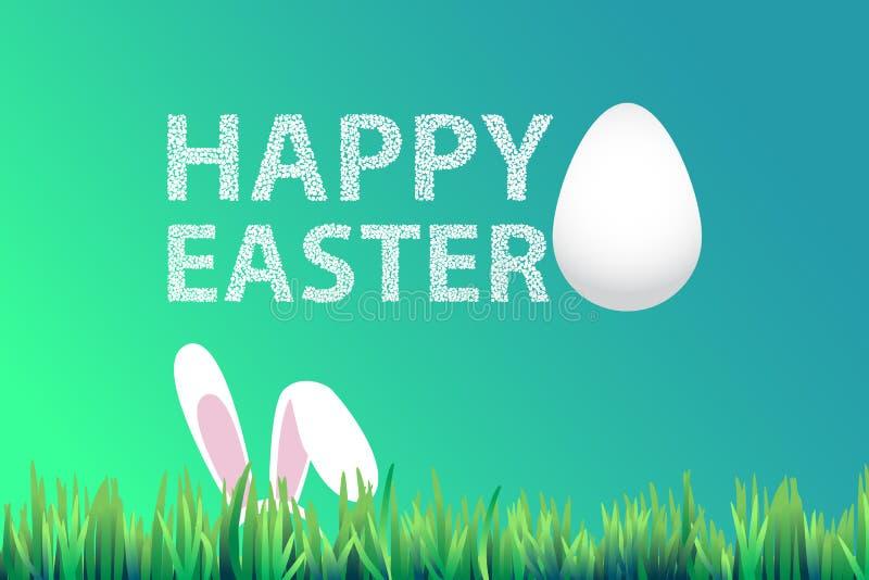 Vacances de Pâques sur l'herbe verte avec des oreilles de lapin illustration de vecteur