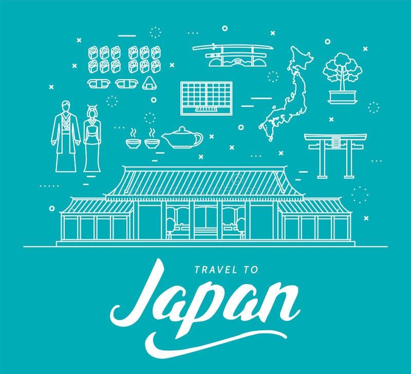 Vacances de voyage du Japon de pays illustration de vecteur