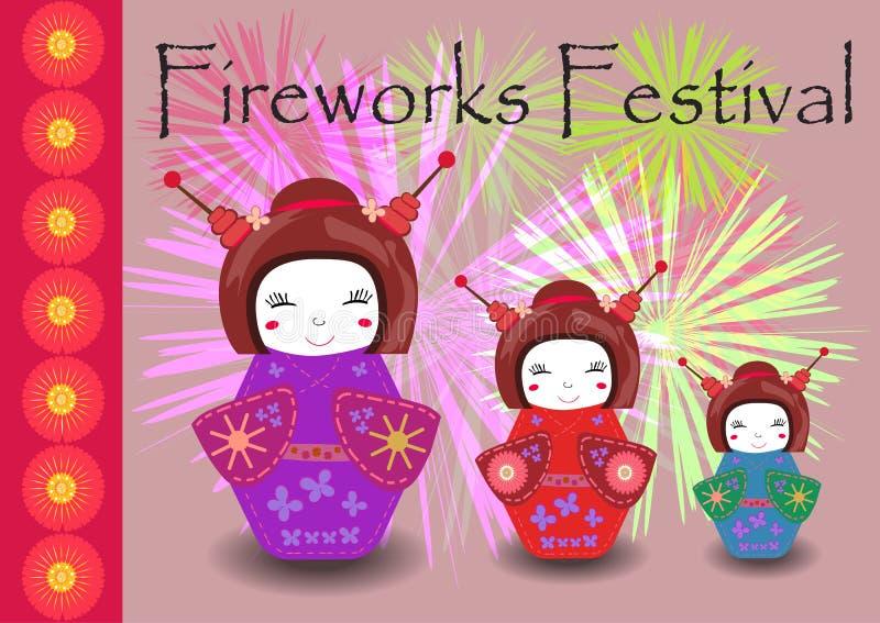 Vacances des feux d'artifice au Japon illustration de vecteur