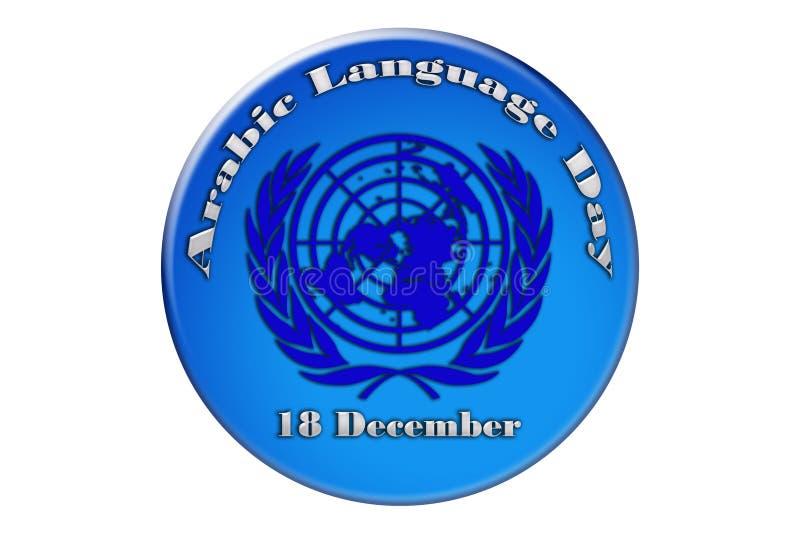 Vacances internationales des Nations Unies, jour arabe de langue illustration stock
