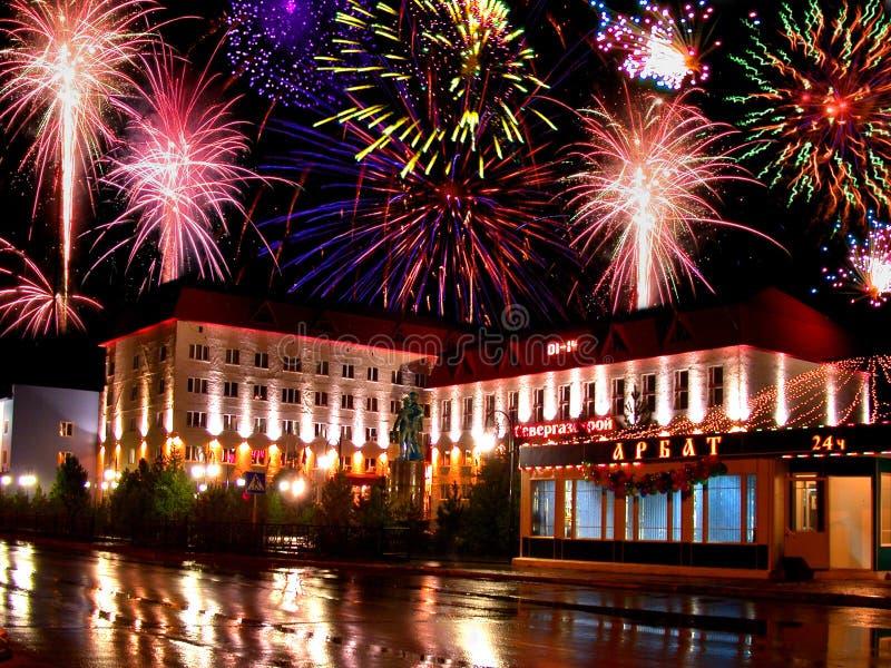 Vacances - Jour De La Ville. Feu D Artifice. Image stock éditorial