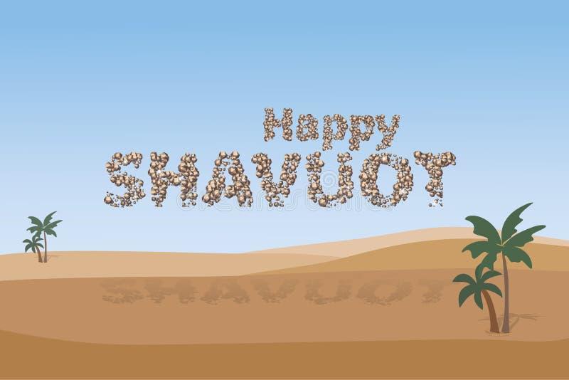 Vacances juives de Shavuot, bannière avec l'inscription de la pierre sur a illustration stock