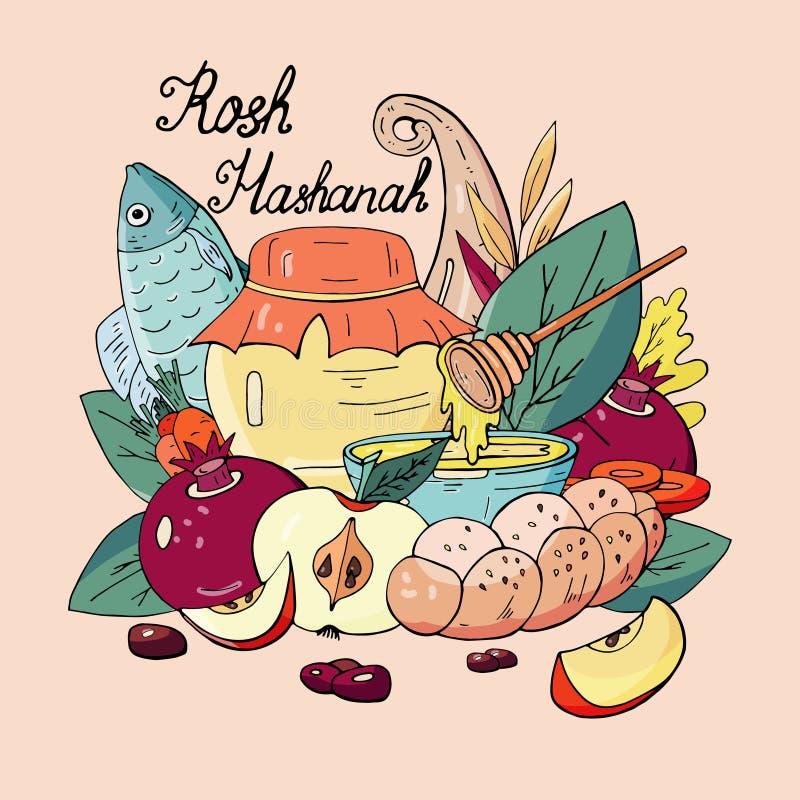 Vacances juives Rosh-Hashanah, nouvelle année douce illustration stock