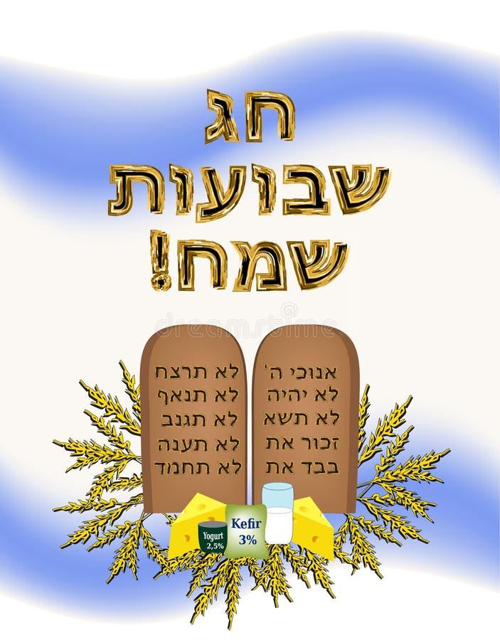 Vacances Shavuot de carte postale Marque sur tablette l'engagement de Moses Bible Torah Laitages, oreilles de blé Indicateur isra illustration de vecteur