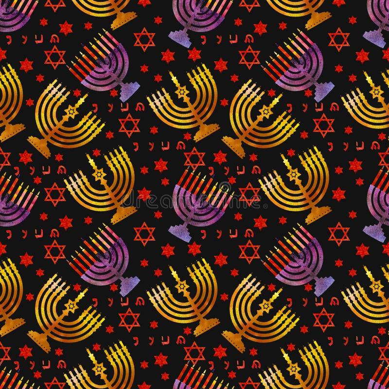 Vacances traditionnelles juives Hannukah Configuration sans joint illustration stock