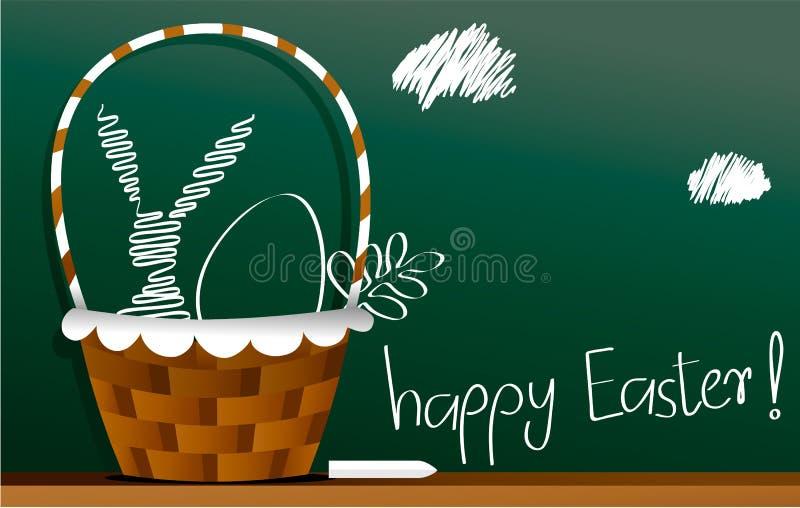 Vakantieachtergrond met Pasen-decoratie vector illustratie