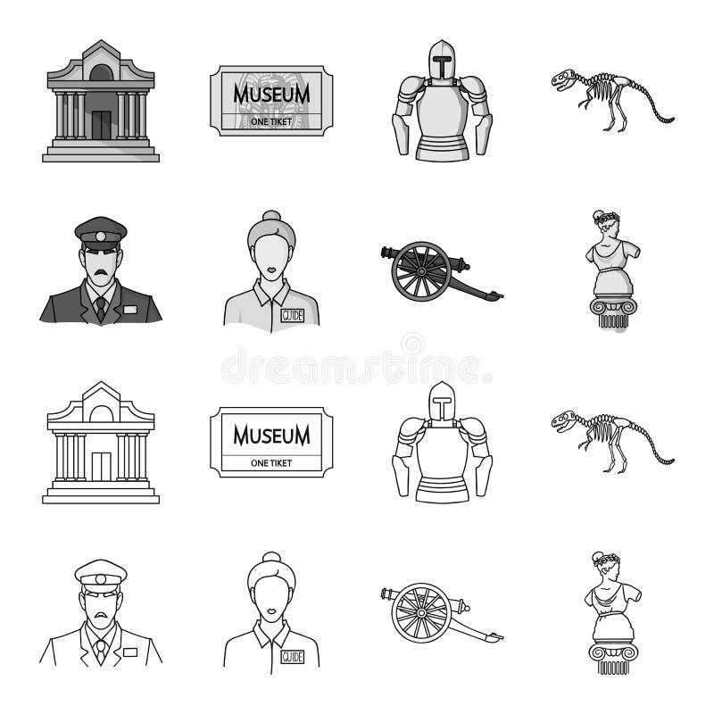 Vakt handbok, staty, vapen Fastställda samlingssymboler för museum i översikten, monokrom rengöringsduk för illustration för mate royaltyfri illustrationer