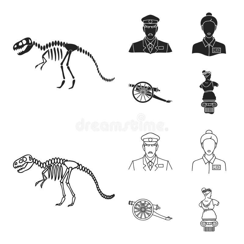 Vakt handbok, staty, vapen Fastställda samlingssymboler för museum i svart, rengöringsduk för illustration för materiel för symbo royaltyfri illustrationer