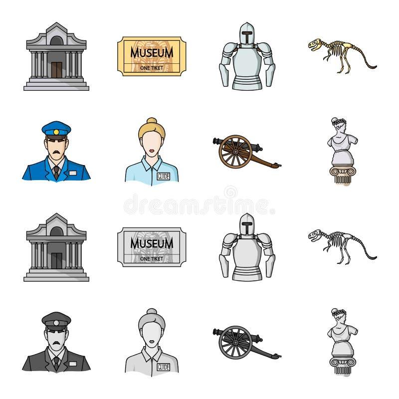 Vakt handbok, staty, vapen Fastställda samlingssymboler för museum i tecknade filmen, monokrom rengöringsduk för illustration för royaltyfri illustrationer