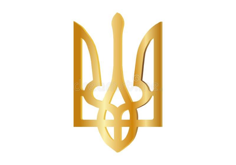 Val i Ukraina Traditionell ukrainsk stil Statliga symboler vektor stock illustrationer