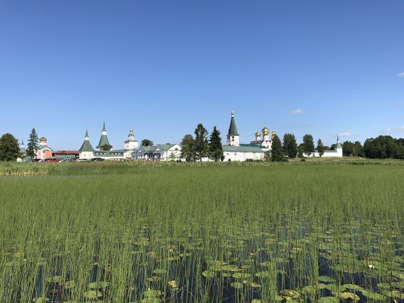 Valday region w środkowym Rosja obrazy royalty free