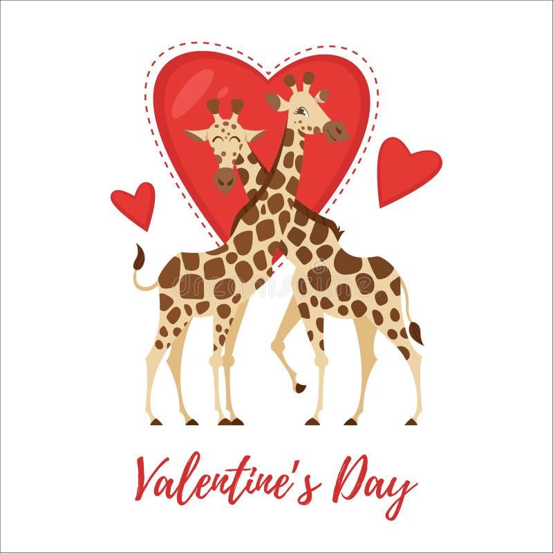 Vale-oferta romântico do dia do ` s do Valentim ilustração do vetor