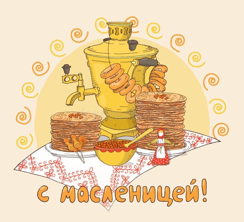 Vale-oferta tirado mão de Shrovetide ou de Maslenitsa foto de stock royalty free