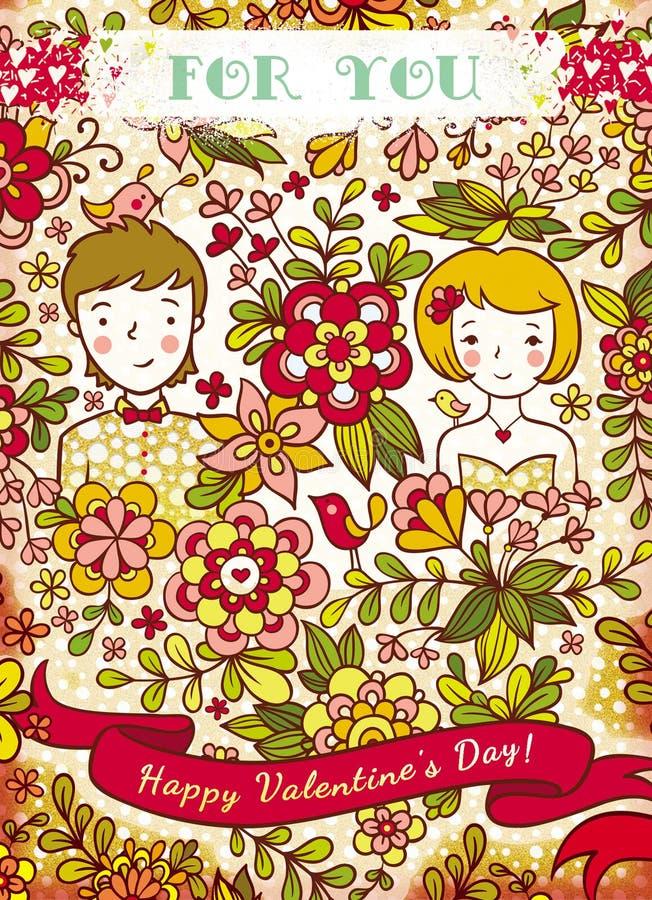 Valentin dagkort med förälskelse 2 stock illustrationer