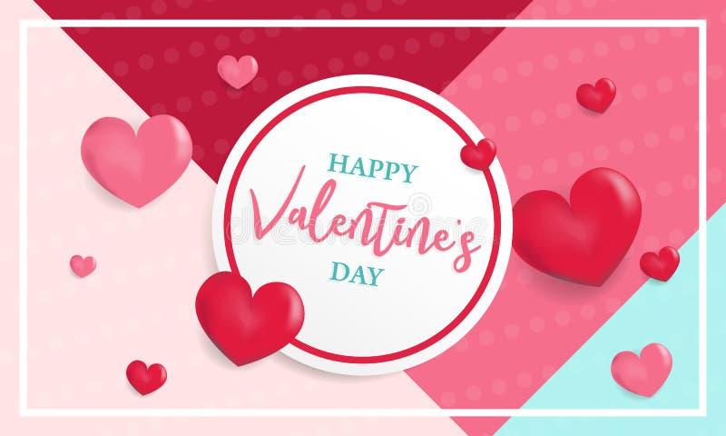 Valentindagbakgrund med banret för ballonghjärtaförsäljning Reklamblad för broschyr för valentindaginbjudan, broschyr, vektor illustrationer