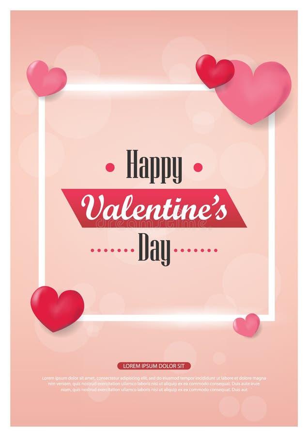 Valentindagbakgrund med banret för ballonghjärtaförsäljning Reklamblad för broschyr för valentindaginbjudan, broschyr, stock illustrationer